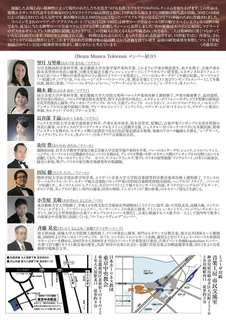 11.11&13ベアータ8裏.jpg