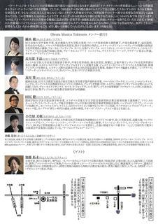 3.25&28ベアータ9 mini2.jpg